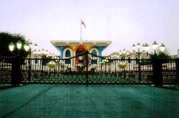 マスカットの王宮