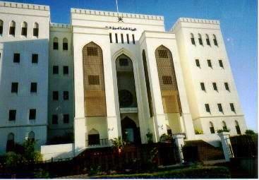 政府系の建物