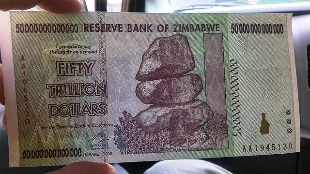 ジンバブエ ドル 紙幣