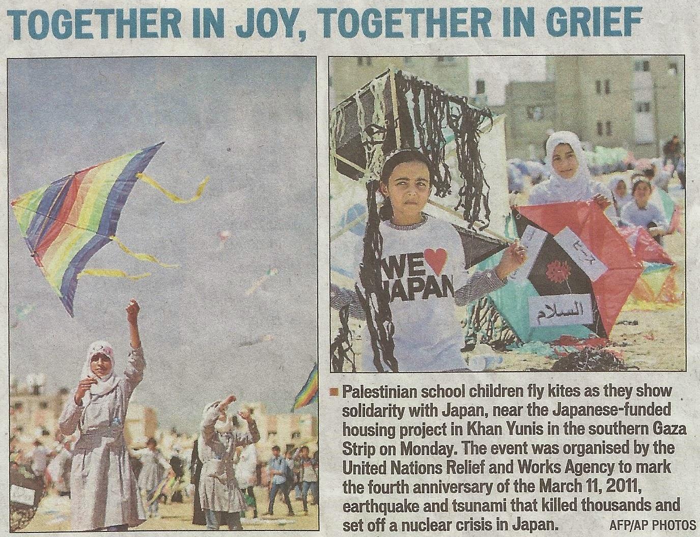 パレスチナ 日本 感情