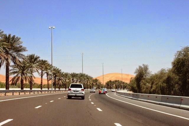 超快適な高速道路