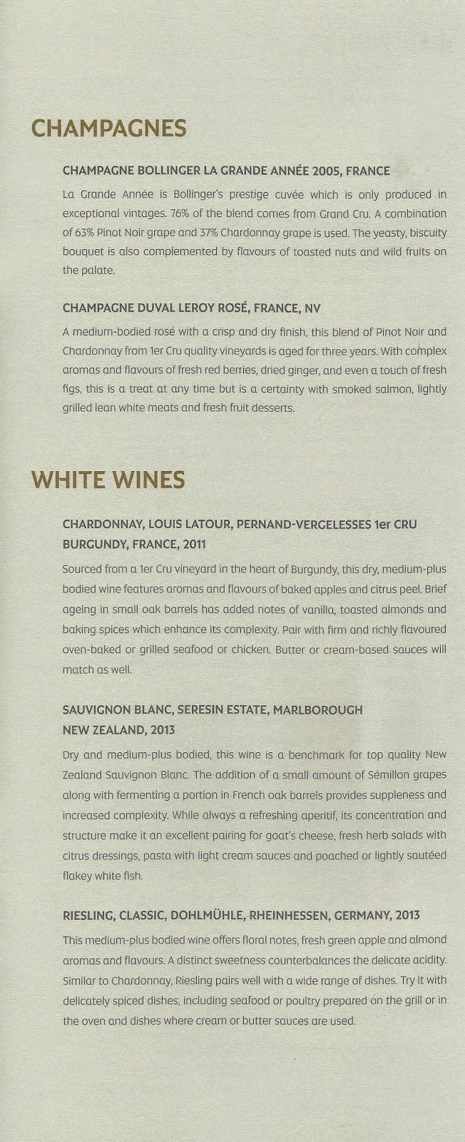シャンパンとホワイトワイン
