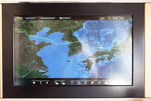 この時点で日本海上空