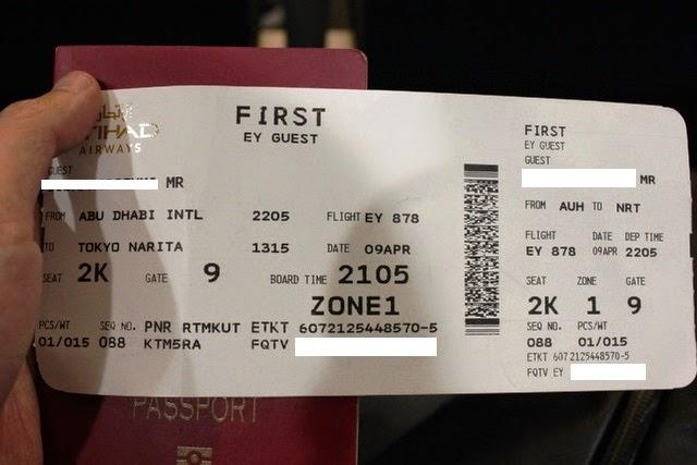 ファーストクラスの搭乗券!