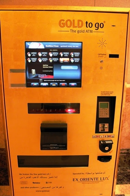 金の自動販売機。別名ゴールドATM!