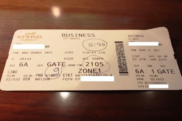 成田で発行した搭乗券