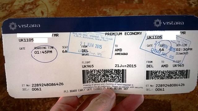 プレミアムエコノミーの搭乗券