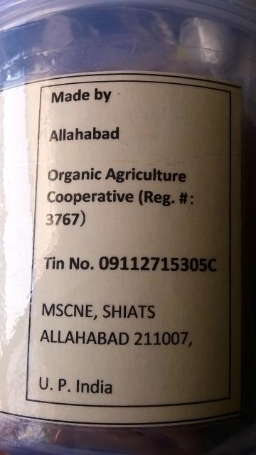 メイド・イン・アラハバードです