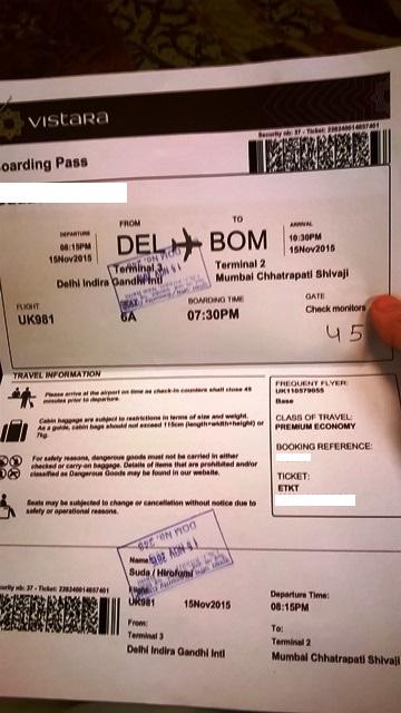 ヴィスタラの搭乗券