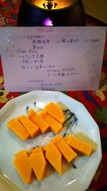 お品書きと日本のチェダーチーズ
