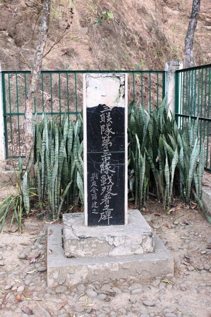 日本人戦没者慰霊碑