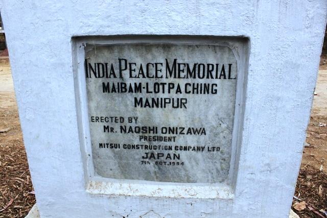 三井建設が平和記念碑の建設に携わられた様です