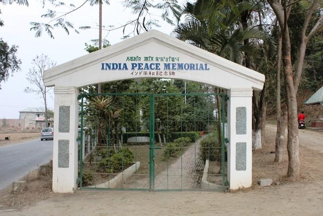 インド平和記念碑入口