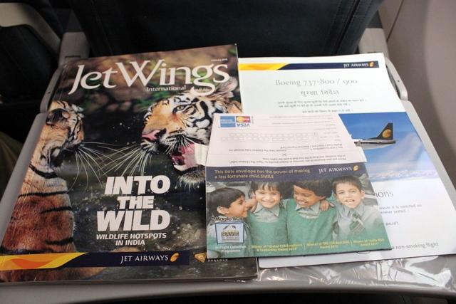 機内雑誌や安全のしおり等