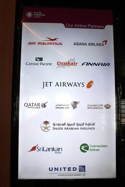 ラウンジの提携航空会社