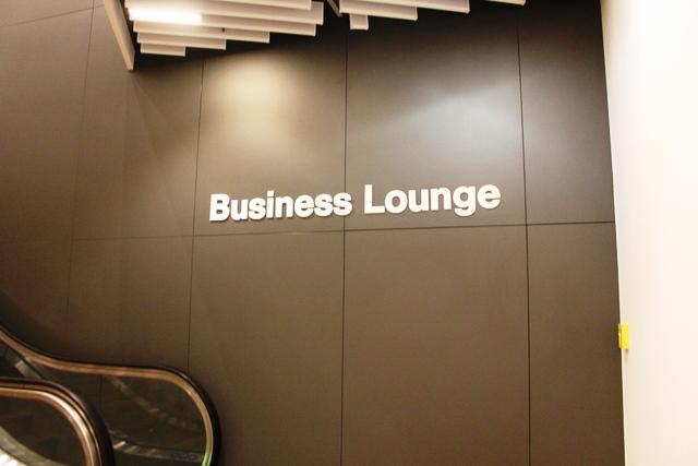 ビジネスクラスラウンジの表示