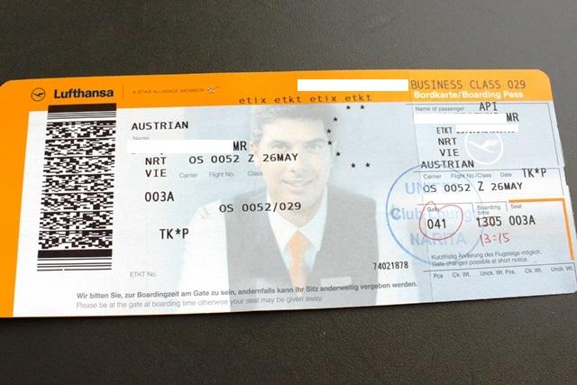 ウィーンまでの搭乗券