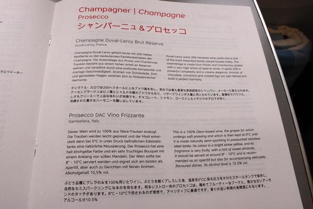 シャンパンとプロセッコ