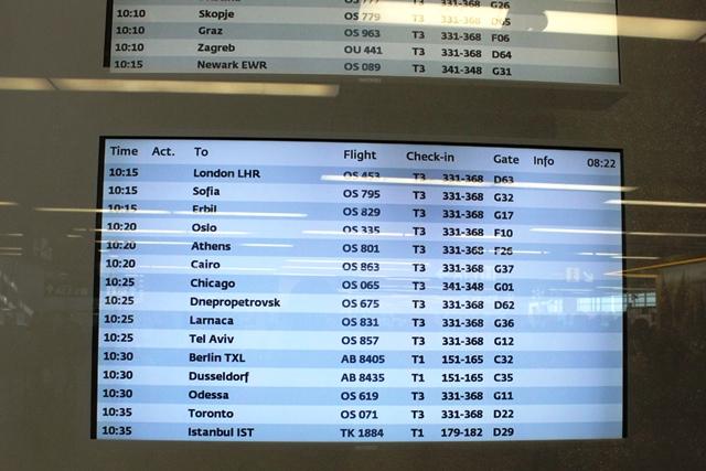 まずはフライト情報を確認