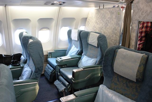 クウェート航空 搭乗機:ビジネスクラスシート