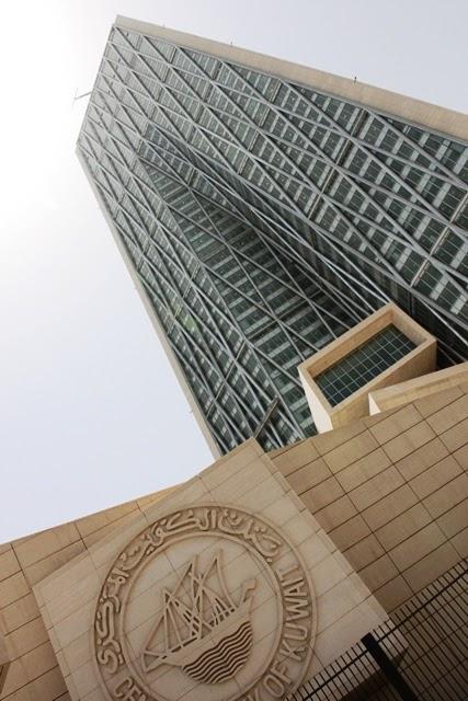 クウェート銀行のビル