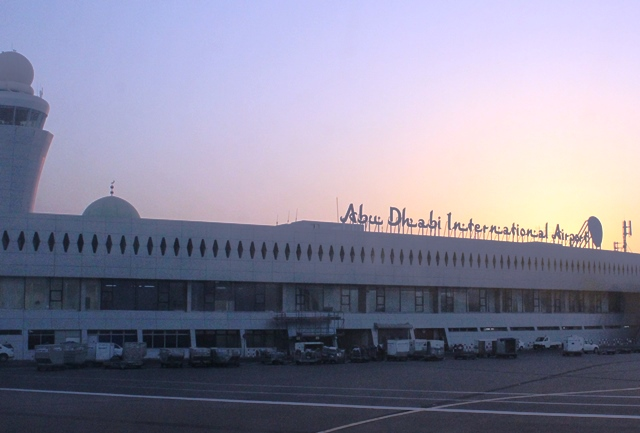 昔ながらのターミナル