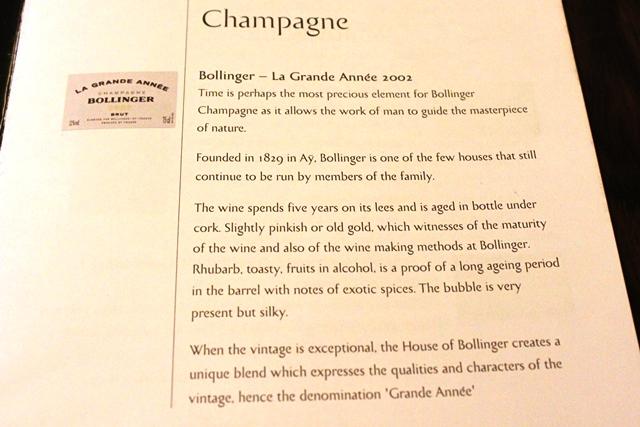シャンパンの案内