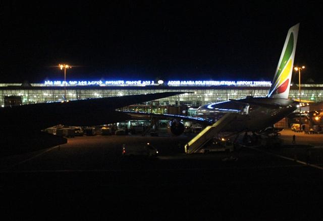 ボレ空港第2ターミナル