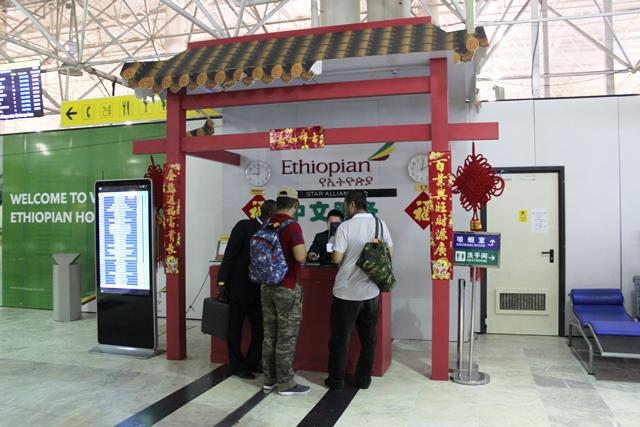 中国人用インフォメーションカウンター