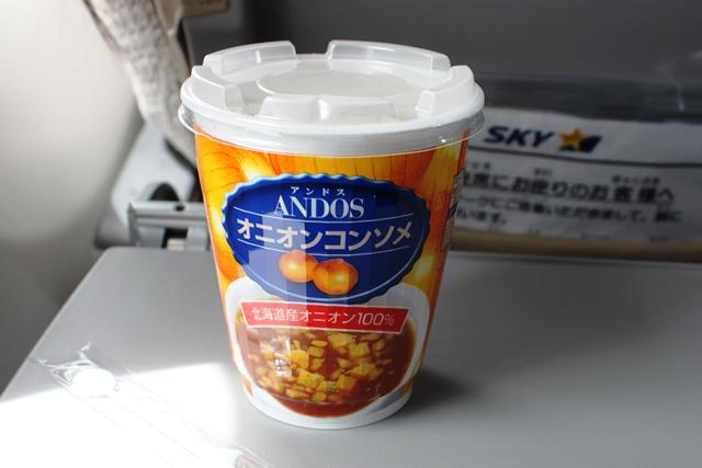 有料のスープ