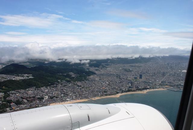 須磨の山が見えます