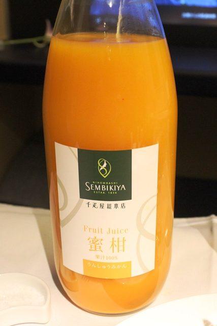 蜜柑ジュース
