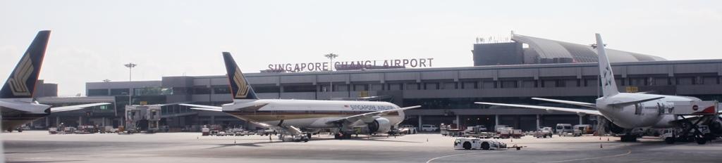 チャンギ空港第2ターミナル