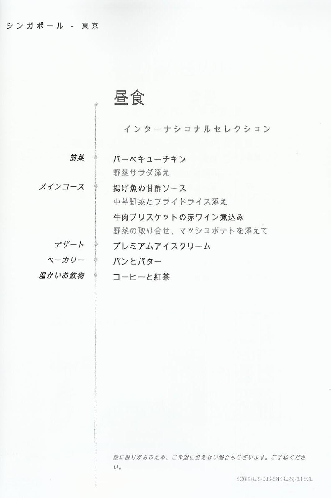 多国籍料理オプション(2種類)
