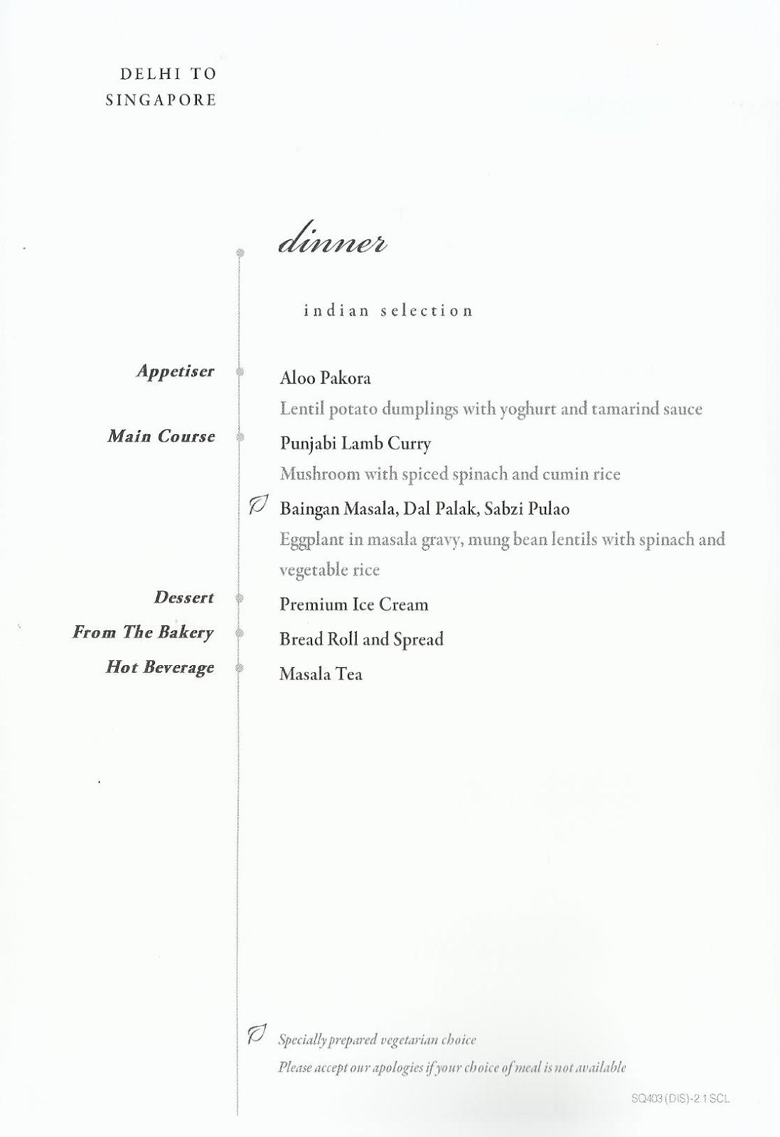 夕食(インド料理オプション)