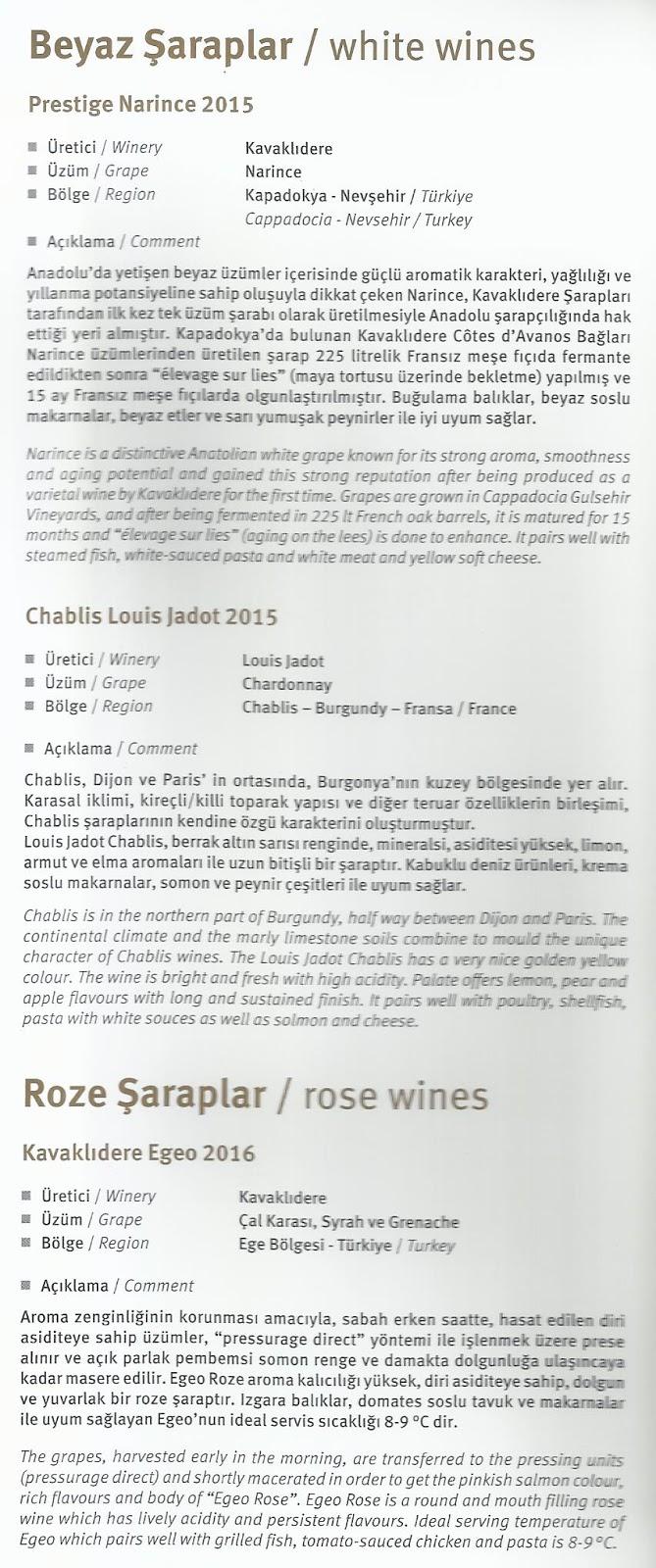 白ワインとロゼ