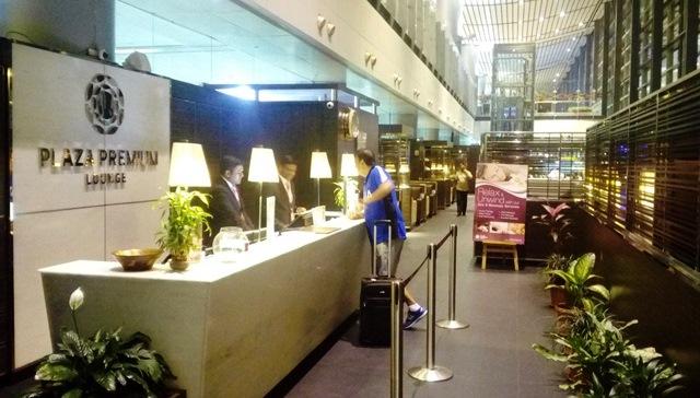 ハイデラバード空港 ラウンジ:ラウンジ入口