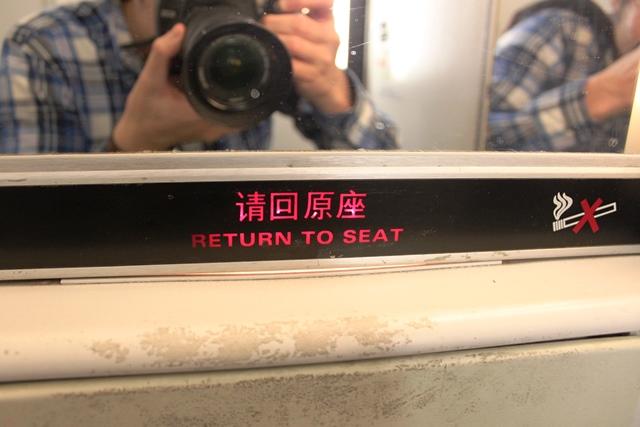 こちらは中国語