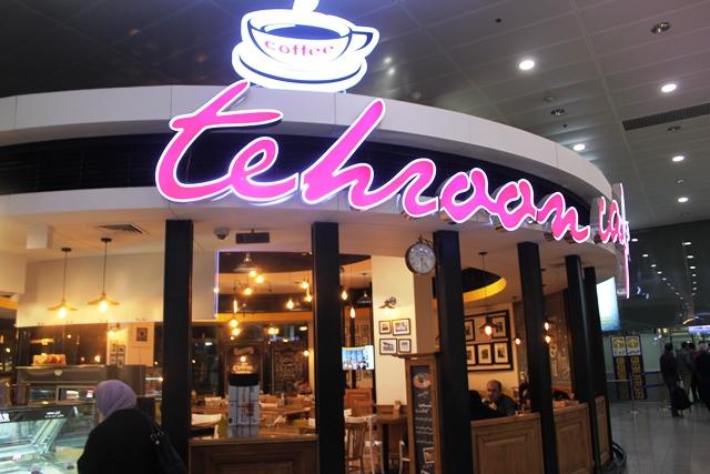 テハラーン・カフェ