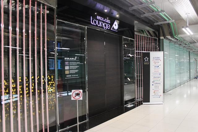 スワンナプーム空港 EVA ラウンジ:ラウンジ入口