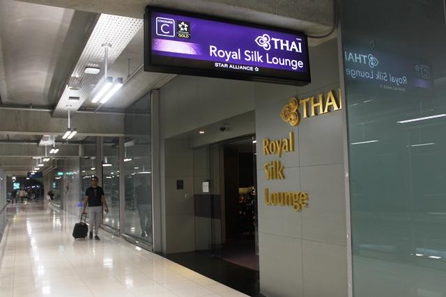 タイ航空 バンコク ラウンジ:コンコースC(西)ラウンジ入口