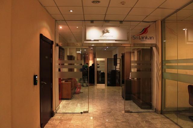 コロンボ空港 トランジット ホテル:ラウンジとホテル入口