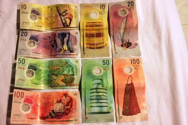 モルディブ通貨の紙幣