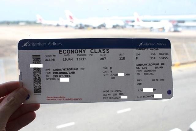 スリランカ航空 デリー エコノミー:搭乗券