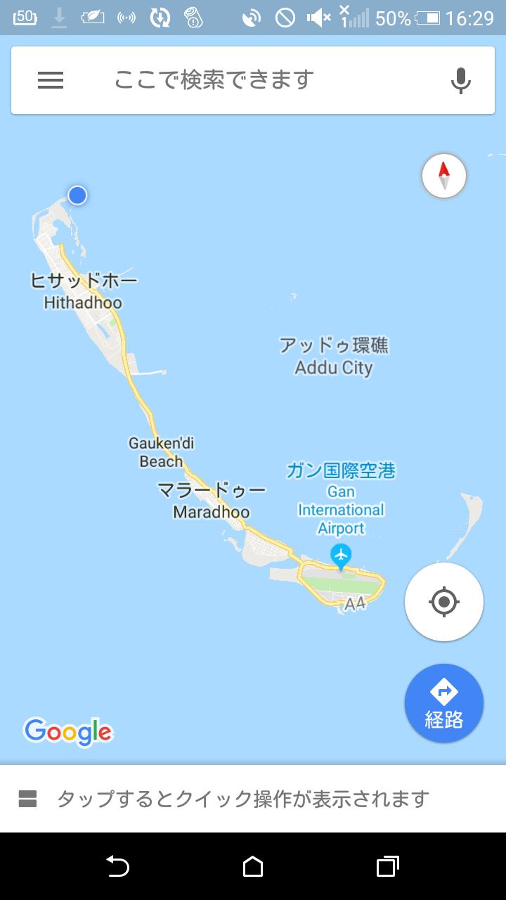 リゾートがあるのが丸い青い点