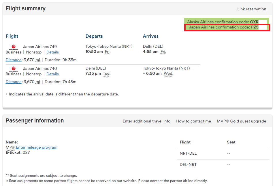 アラスカ航空 JAL 特典航空券 注意点:赤枠がJALの予約コード