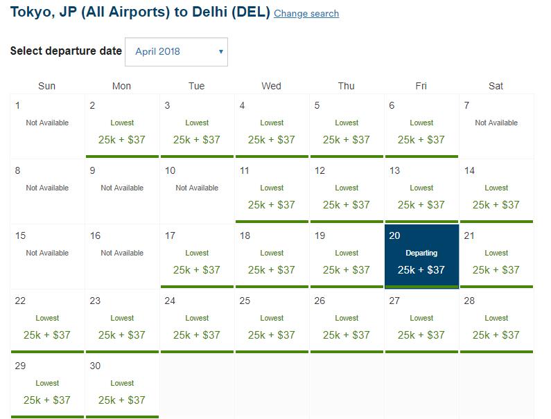 インド ビジネスクラス 安く:4月の成田→デリー空席状況