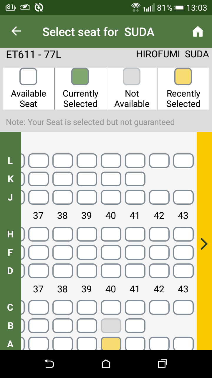 エチオピア航空 ゴールド 待遇:ムンバイ→アディスアベバのシートマップ