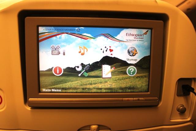 シートテレビ