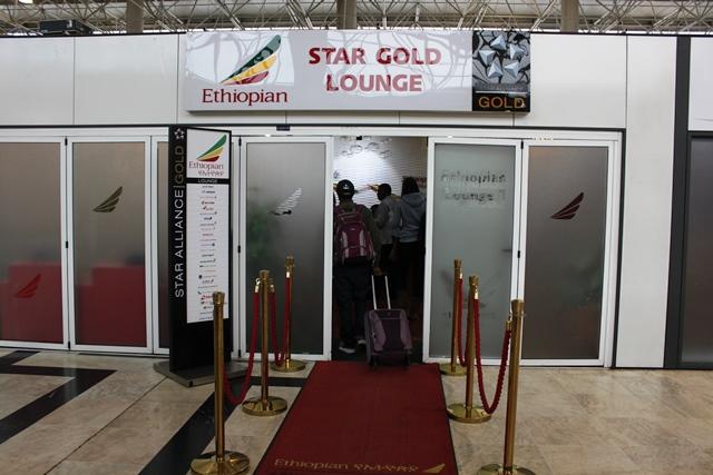 エチオピア航空 ゴールド ラウンジ:スターラウンジ入口